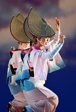 Awa Odori dancers, Japan The Awa Dance Festival (阿波踊り Awa Odori) is held from 12 to 15 August as part of the Obon festival in Tokushima Prefecture on Shikokuin Japan. Awa Odori is the largest dance festival in Japan, attracting over 1.3 million...